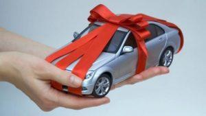 Как подарить машину родственнику в россии