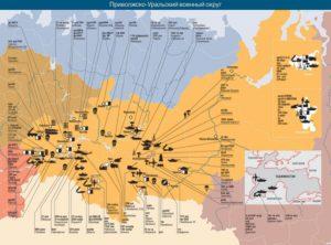 Военные части московской области список