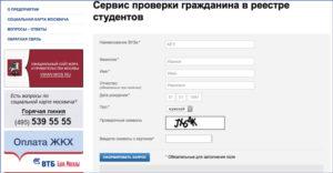 Найти авто по фамилии владельца бесплатно онлайн