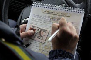 Законопроект о приостановлении водительских прав