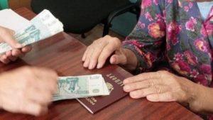 Воровство до 5000 рублей 2020