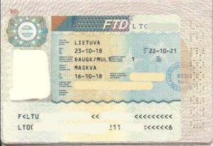 Нужна ли для перелета в калининград виза шенген