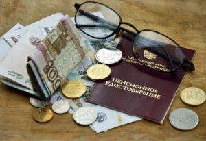 Прожиточный минимум для пенсионера в красноярске в 2020 году