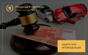 Автоюристы по лишению прав в липецке