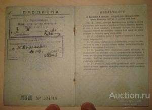 Во сколько лет раньше меняли паспорт
