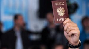 Как получить гражданство россии студенту форум