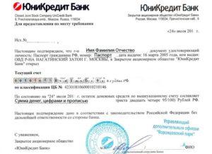 Срок банковской справки для визы