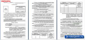 Уфмс заявление на получение гражданства по переселению