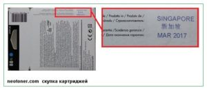 Срок годности картриджа для струйного принтера