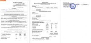 Документы для ввода в эксплуатацию помещений после перепланировки