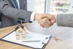 Как оформляется купля квартиры через риэлтора ипотечным кредитом