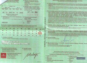 Нужна ли страховка на авто для поездки в беларусь