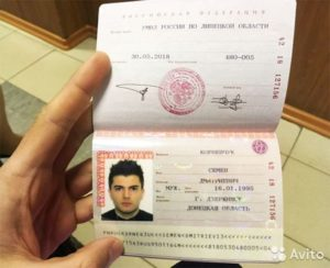 Как узнать есть ли в интернете мои паспортные данные
