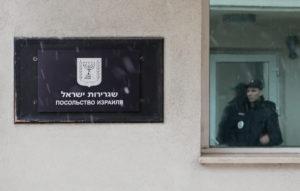 Посольство израиля принимает ли инностранцев