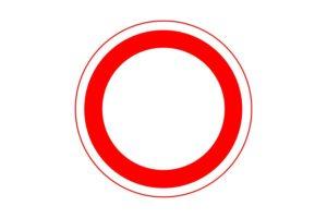 Знак белый круг в красеом оболке