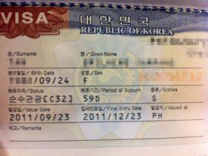 Виза f4 для этнических корейцев из россии q
