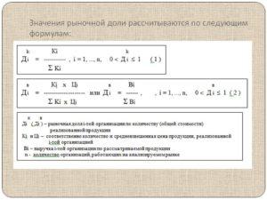 Как посчитать долю в праве формула