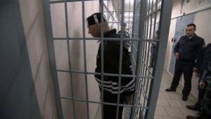 За что дают пожизненное заключение в россии