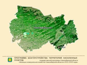 Госпрограмма переселения псковская область 2020 год