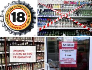 До скольки продают пиво в спб в 2020 году