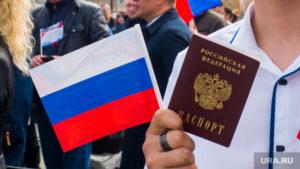 Как получить паспорт соотечественника в москве