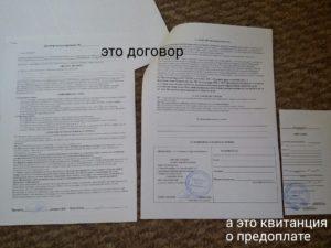 Образец договор на услуги грузчиков