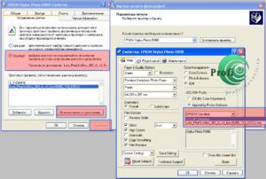 Как правильно расположить паспорт для ксерокопии на эпсон