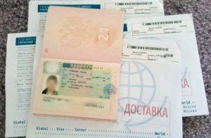 Сколько по времени делается виза в грецию из нижнего новгорода