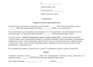 Ответчик заявил ходатайство о перемене строныи в связи с реорганизацией