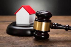 Возможность лишения права собственности на квартиру