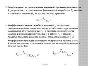 Коэффициент использования территории в санкт петербурге