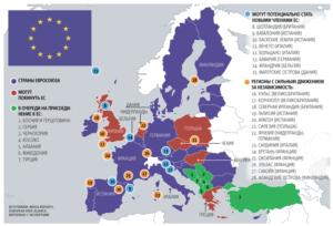 Сколько стран и какие входят в евросоюз 2020 году