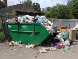 Кому писать жалобу за невывоз мусора