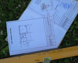 Как можно поставить земельный участок на кадастровый учет без межевания
