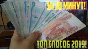 Как заработать денег в 17 лет в россии девушке