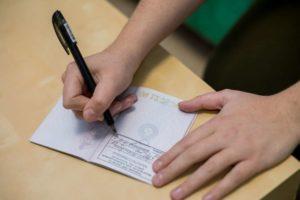 Что грозит за фальшивую регистрацию