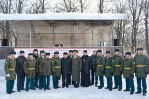 Железнодорожные войска в московской области