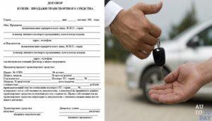 Продажа авто юрлицом физлицу налогообложение