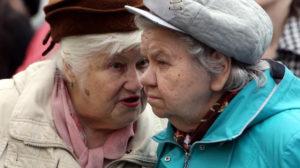 Соц пакет пенсионерам по старости 2020