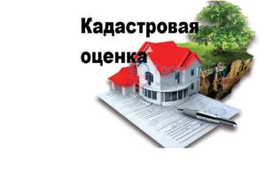 Выкуп земельного участка под объектом незавершенного строительства в 2020 году