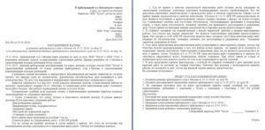 Срок для подачи кассационной жалобы в верховный суд российской федерации