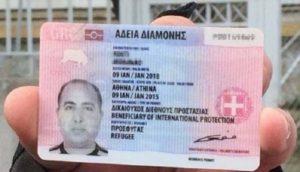 Как получить вид на жительство в греции для россиян