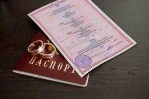 Копия свидетельства о браке как получить в мфц