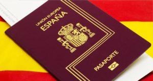 Как получить испанский паспорт