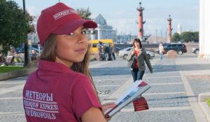 Можно ли устроится на работу 14 летнему без паспорта