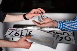 Как поставить на учет машину со штрафами