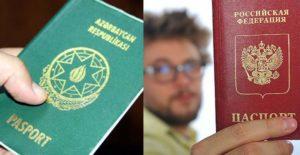 Как сделать российское гражданство гражданину азербайджана
