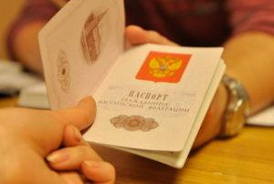 Действителен ли паспорт после 45 лет без новой фотографии