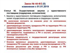 Закон о чод в новой редакции 2020 с комментариями