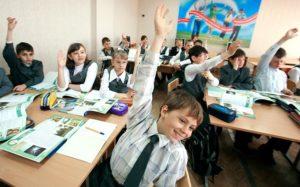 Когда в россии ввели 11 летнее образование